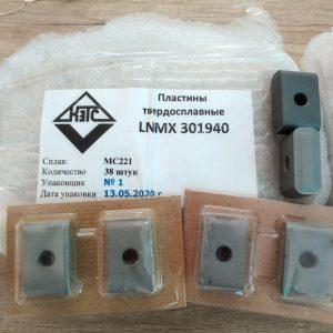 Пластина твердосплавная LNMX (LNUX) 301940 КЗТС